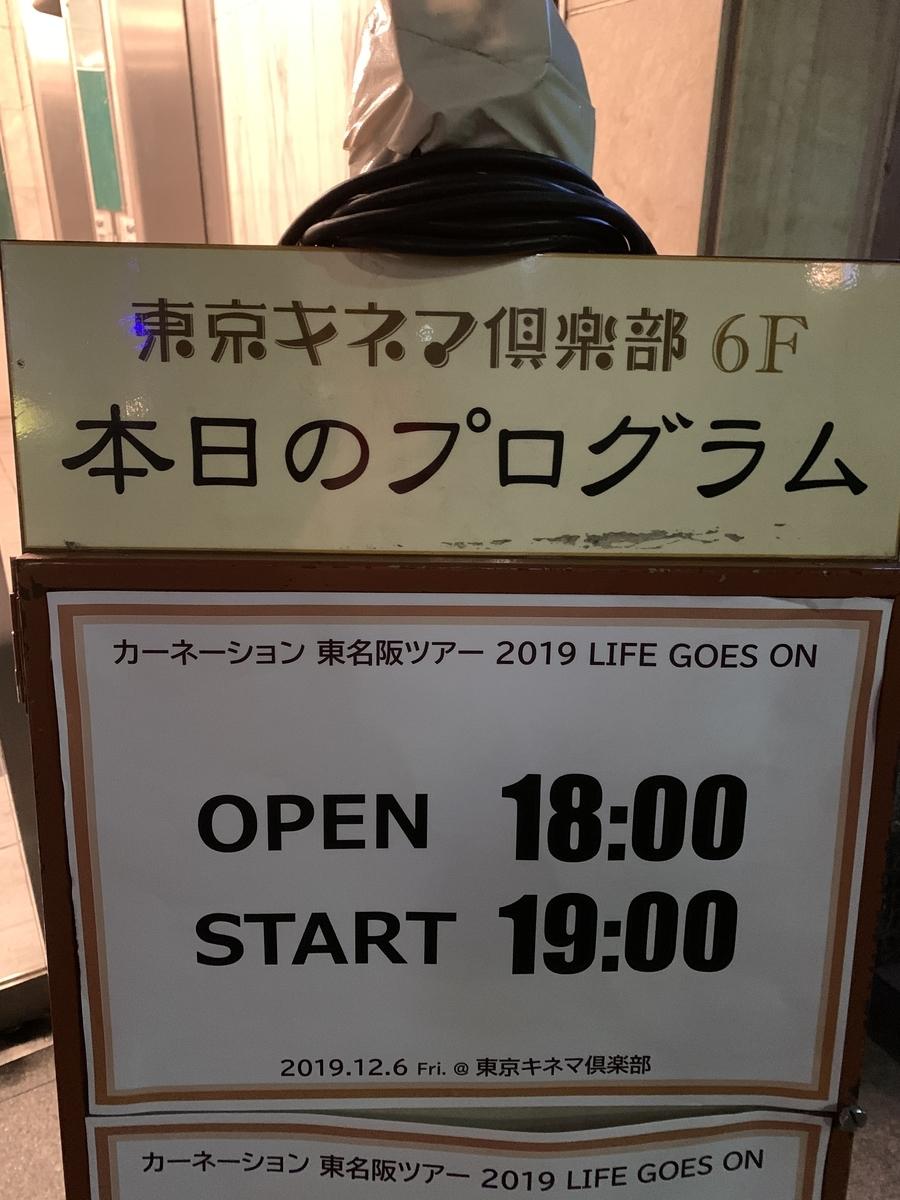 f:id:takeosa75:20191206221653j:plain