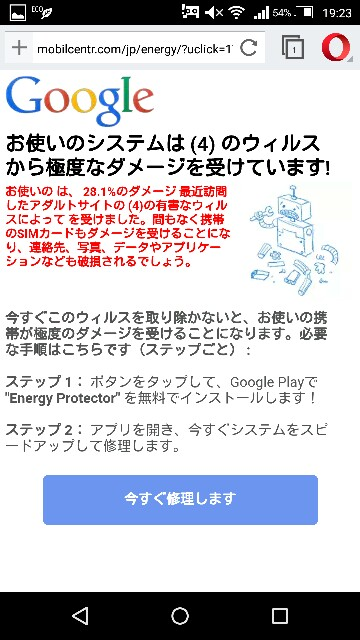 f:id:takeota:20161129215645j:image