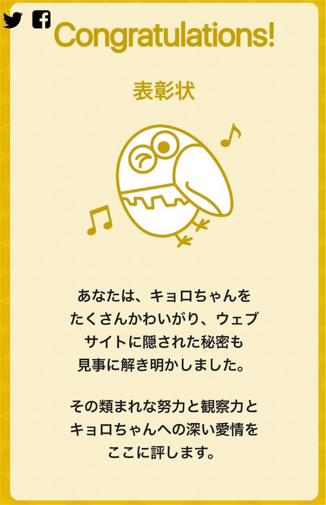 f:id:takep-cafe:20170827094637j:image