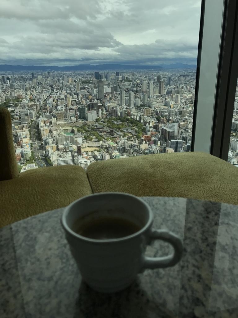 f:id:takep-cafe:20171001204515j:plain