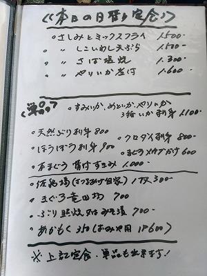 f:id:takepiyosanchi:20170319020223j:plain