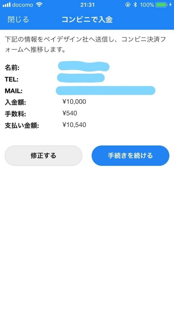 f:id:takepon85:20171027231223j:plain