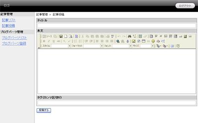 f:id:takeru-c:20071119224431j:image