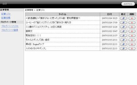f:id:takeru-c:20071216224102j:image