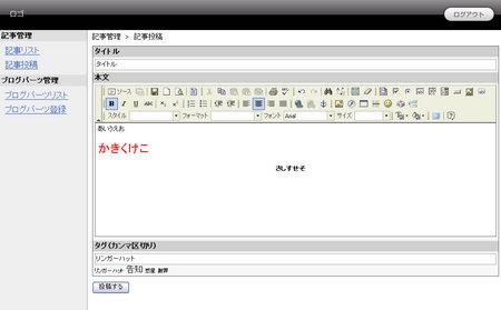 f:id:takeru-c:20071216224114j:image