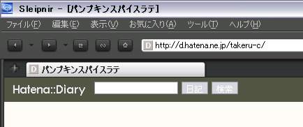 f:id:takeru-c:20080217004121j:image