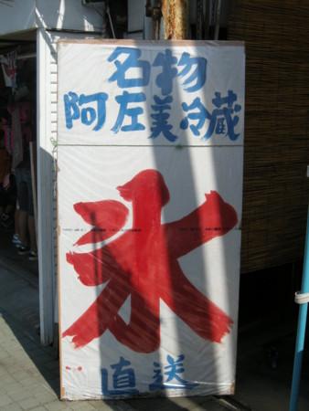 f:id:takeru-c:20080815143350j:image