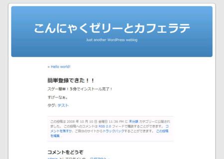 f:id:takeru-c:20081011005753j:image