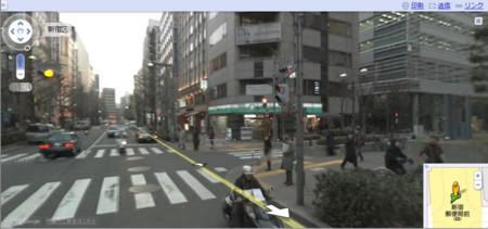 f:id:takeru-c:20081213110834j:image