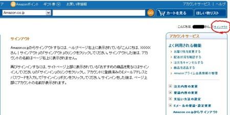 f:id:takeru-c:20090219100915j:image