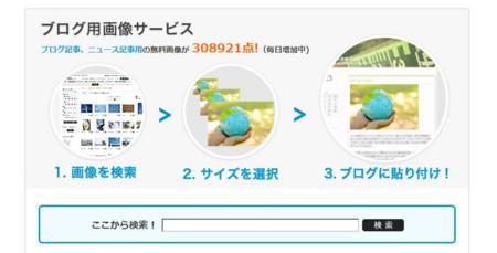 f:id:takeru-c:20090510182050j:image