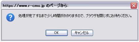 f:id:takeru-c:20091016101657j:image