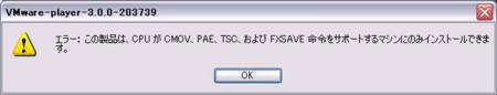 f:id:takeru-c:20091215002609j:image