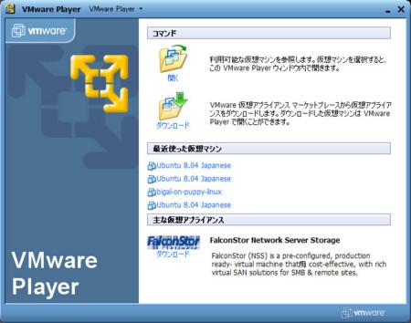 f:id:takeru-c:20091215010351j:image