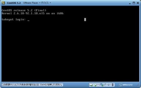 f:id:takeru-c:20091215100654j:image