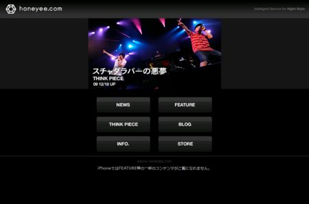 f:id:takeru-c:20091220122806p:image
