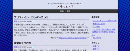 f:id:takeru-c:20100404132957p:image