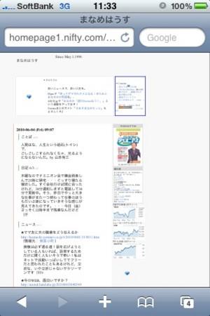f:id:takeru-c:20100604112841j:image