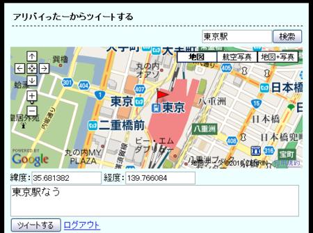 f:id:takeru-c:20100628171831p:image