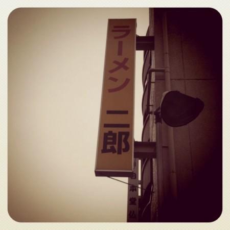 f:id:takeru-c:20110115211011j:image