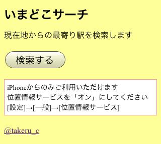 f:id:takeru-c:20110404003249p:image