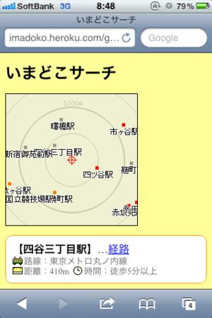 f:id:takeru-c:20110404095734p:image