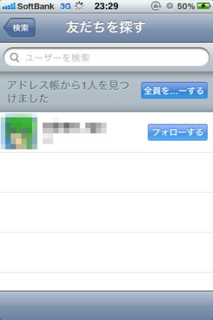 f:id:takeru-c:20110524234144p:image