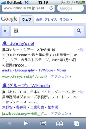 f:id:takeru-c:20110529201820p:image