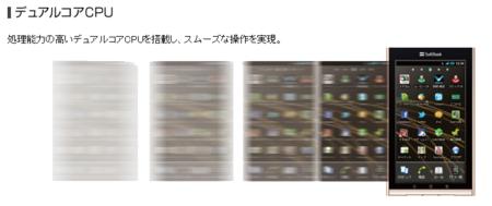 f:id:takeru-c:20111109000949p:image