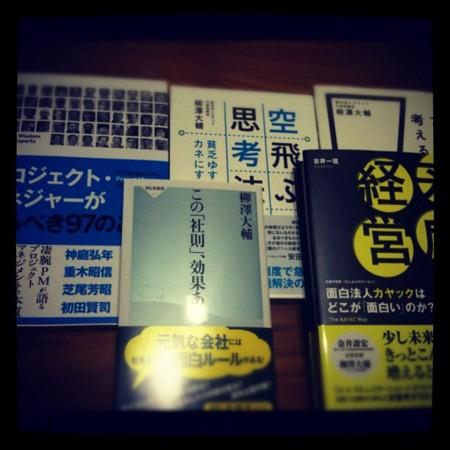 f:id:takeru-c:20111208230913j:image