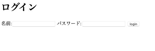 f:id:takeru232423:20210108214649p:plain