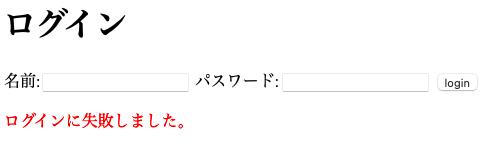f:id:takeru232423:20210108214801p:plain