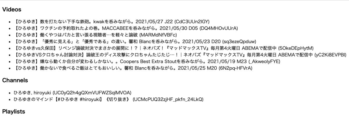 f:id:takeru232423:20210530212120p:plain