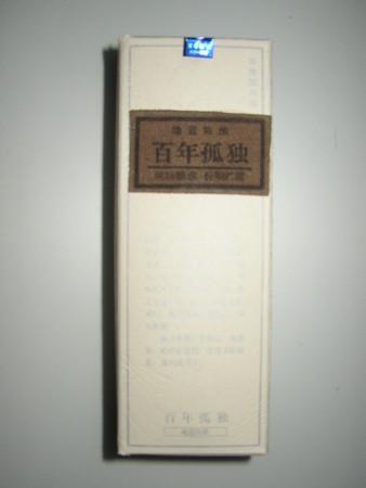 f:id:takerunba:20080109222712j:image