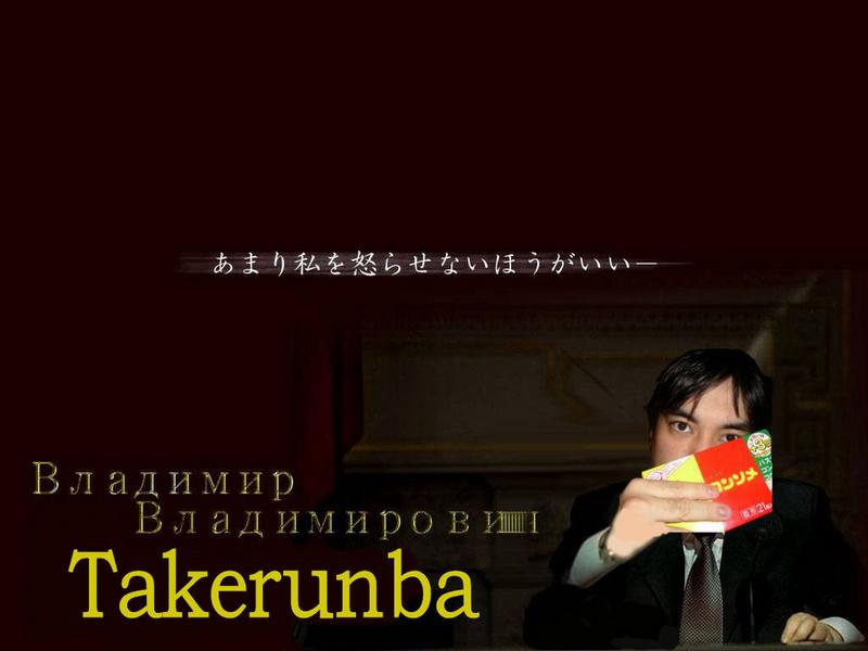 f:id:takerunba:20080528205922j:image