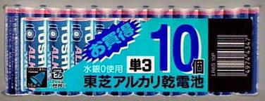 f:id:takerunba:20080529125741j:image