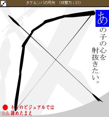 f:id:takerunba:20080702151855p:image