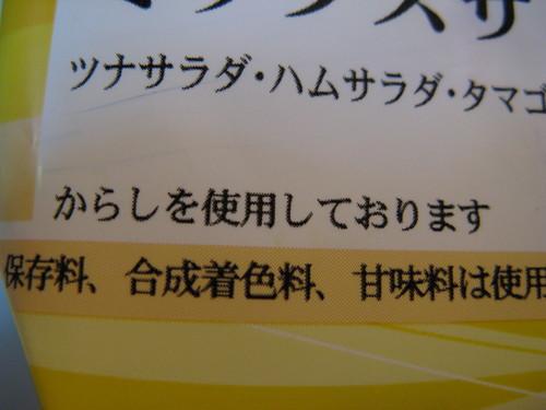 f:id:takerunba:20080731163238j:image
