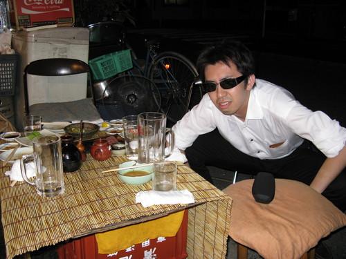 f:id:takerunba:20080812212416j:image