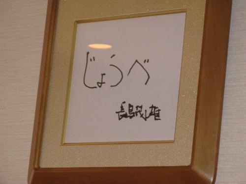 f:id:takerunba:20080911113026j:image