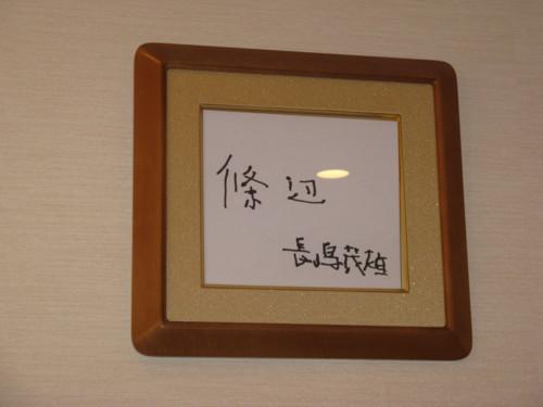 f:id:takerunba:20080911113042j:image