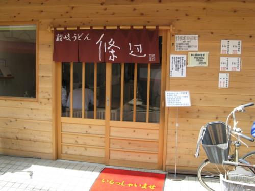 f:id:takerunba:20080911114203j:image