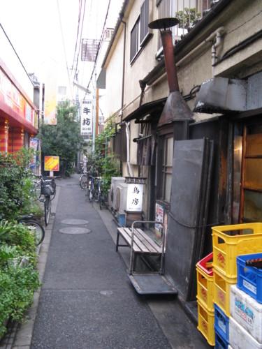 f:id:takerunba:20080912164851j:image