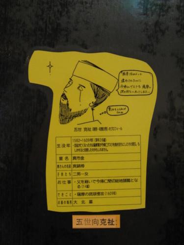f:id:takerunba:20080917111713j:image