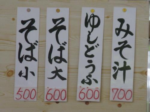 f:id:takerunba:20080917120004j:image