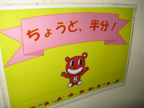 f:id:takerunba:20080919120841j:image