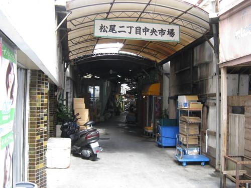 f:id:takerunba:20080919145012j:image