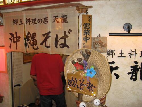 f:id:takerunba:20080919183840j:image