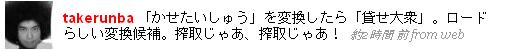 f:id:takerunba:20081008052047p:image