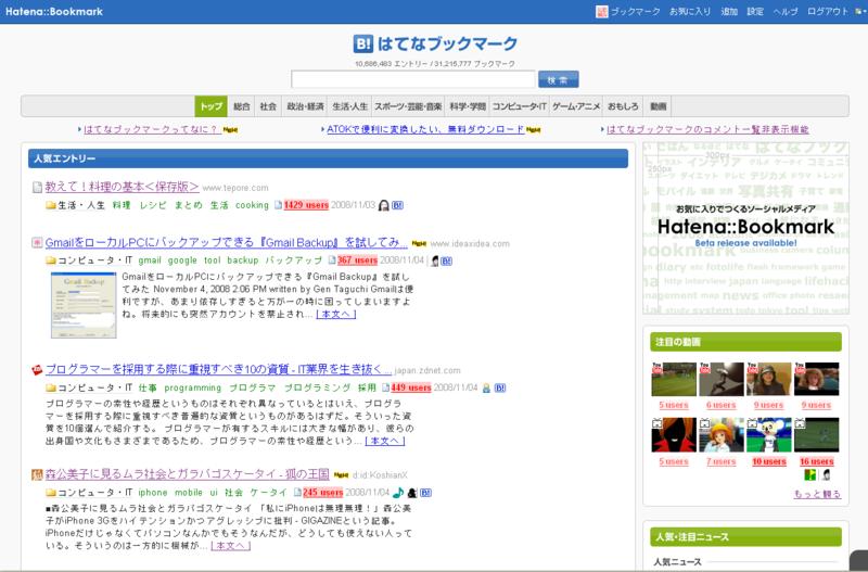 f:id:takerunba:20081105113905p:image